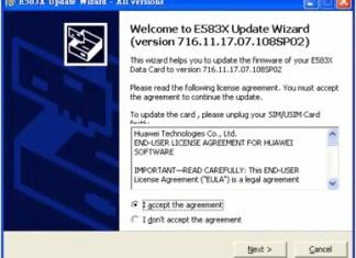 E5830s huawei firmware download