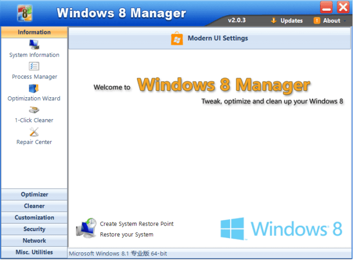 Yamicosoft Windows 8 Manager to Optimize your Windows 8 Operating System
