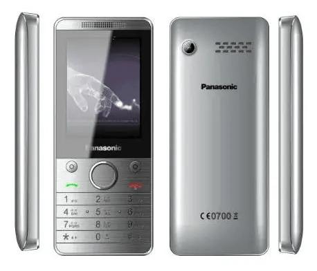 Panasonic GD21 Phone in India