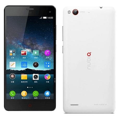 ZTE Nubia Z7 mini Android Phone With Qualcomm Snapdragon 801