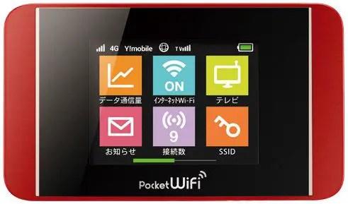 Huawei Pocket WiFi 303HW (Pocket WiFi GL10P)