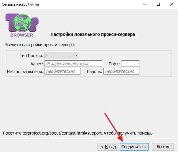 тор браузер как пользоваться видео hydraruzxpnew4af