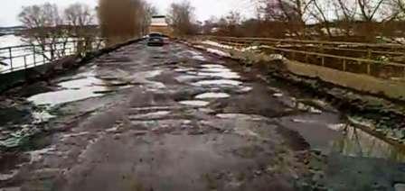 мост днестр
