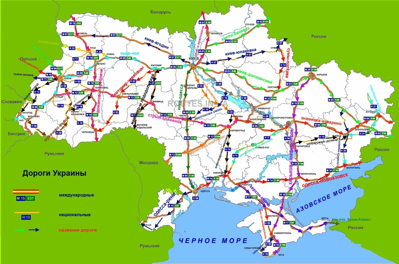 Программа карта дорог украины скачать