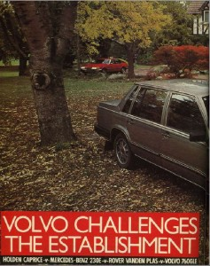1984 Rover VDP Wheels road test cover photo 1