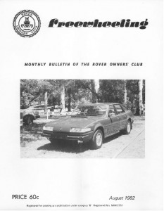 Freewheeling August 1982 Cover
