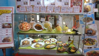 fake food looking real in the food court of Maruya Gardens