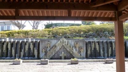 Christian Memorial Fountain