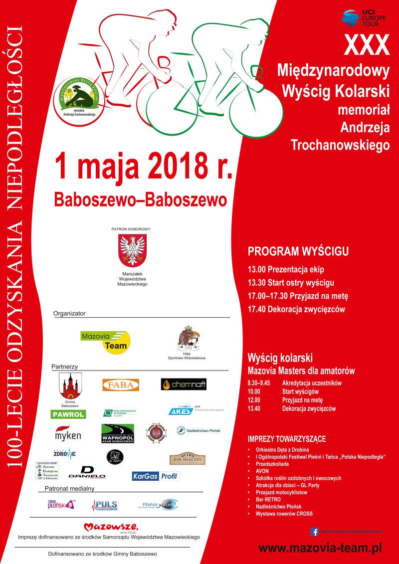 plakat Wyścigu Mem. Andrzeja Trochanowskiego