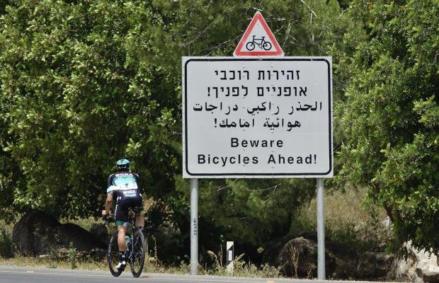 kolarze Bora na ulicach w Izraelu