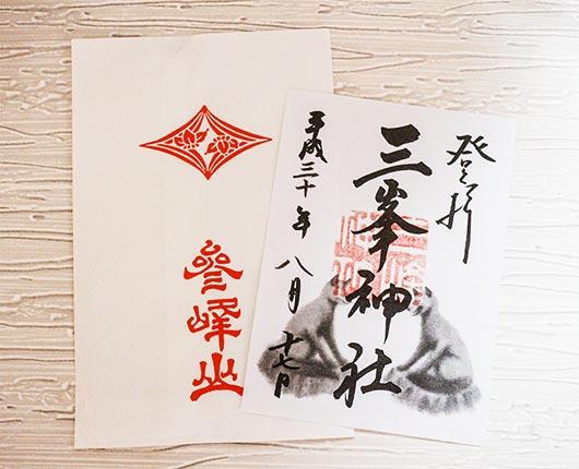 三峯神社, 御朱印帳, 山犬, 御犬様, オオカミ