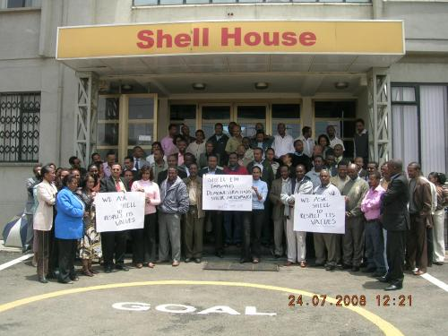 Protest by Shell employees at HQ of Shell Ethiopia: July 2008