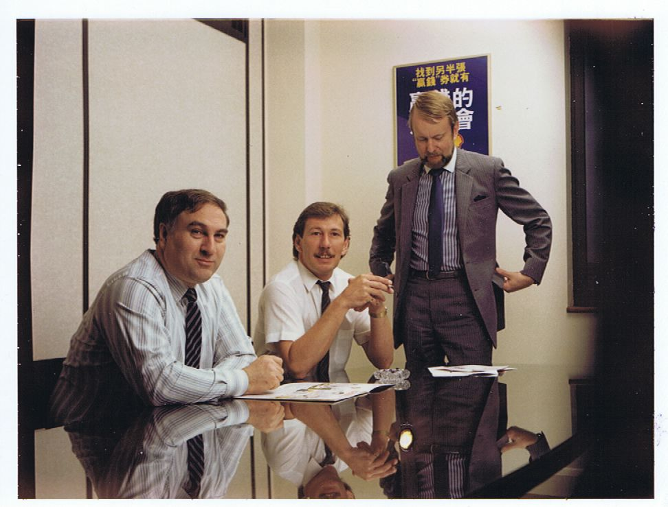 john donovan roger sotherton and john chambers don marketing 1983
