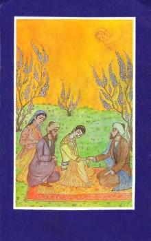 Ибн Сина – Избранное