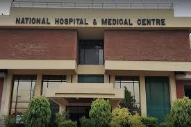 National hospital @20: Over 3,000 Abuja residents get free medicare