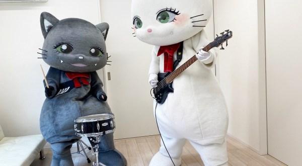 Buinyasu & Yaminyasu, the visual kei cats
