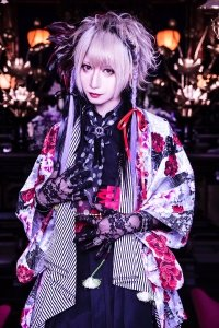 Yuiha – Guitar