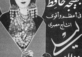 Photo of تكريم نجلاء فتحي في الدورة الأولى لمهرجان أسوان الدولي لأفلام المرأة