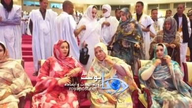 Photo of هكذا ظهرت سيدات العائلة الرئاسية في حفل رجال الأعمال لدعم المرشح غزواني