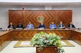 Photo of نتائج مجلس الوزراء