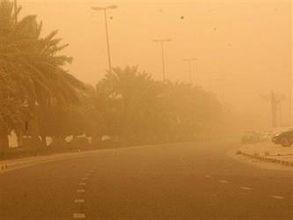 صورة الهيئة الوطنية للأرصاد تتوقع انخفاض درجات الحرارة وانتشار الأتربة والعواصف