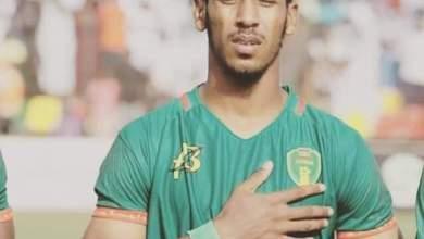صورة نادي خليج سرت الليبي يتعاقد مع نجم المنتخب الموريتاني ياسين