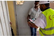 صورة جمعية طيبة: وزعنا لحوم الأضاحي على أكثر من 2300 أسرة