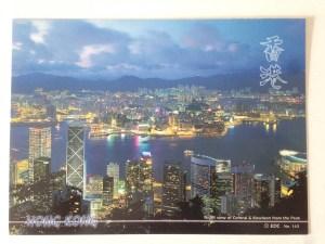 Hong Kong by Night | Postcard