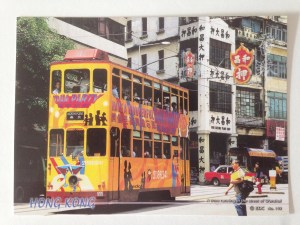 Trams of Hong Kong | Postcard
