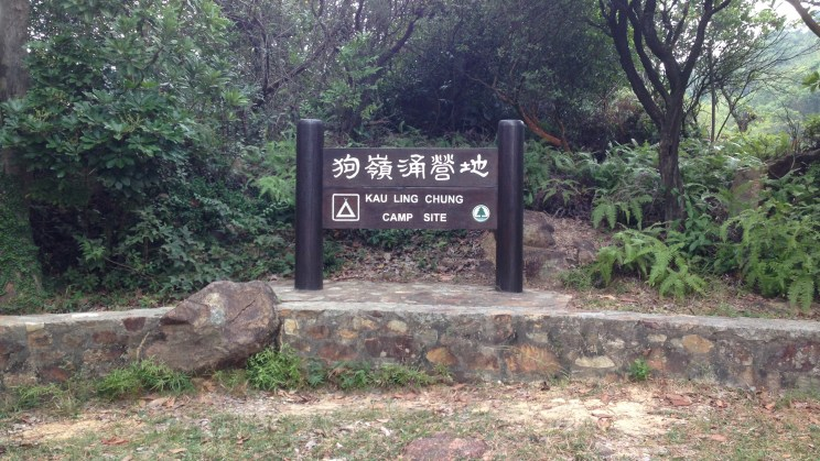 Hau Ling Chung Camp Site, Stage 7, Lantau Trail