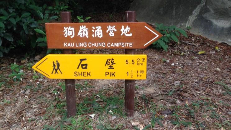 Kau Ling Chung to Shek Pik, Stage 8, Lantau Trail