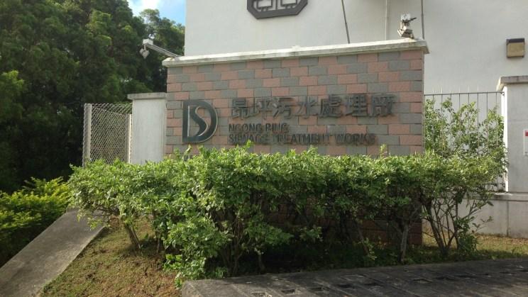 Gong Ping Sewage Treatment Plant, Stage 4, Lantau Trail