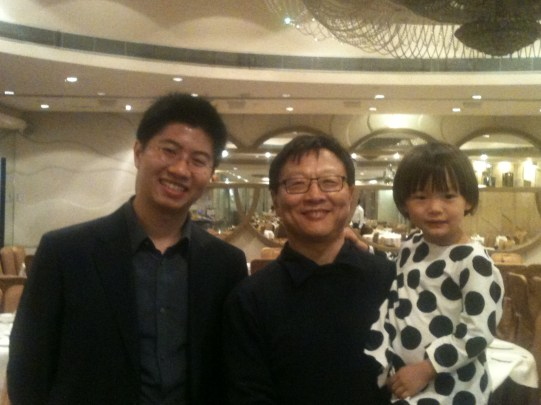 With Bright Sheng and FeiFei | May 10th, 2015