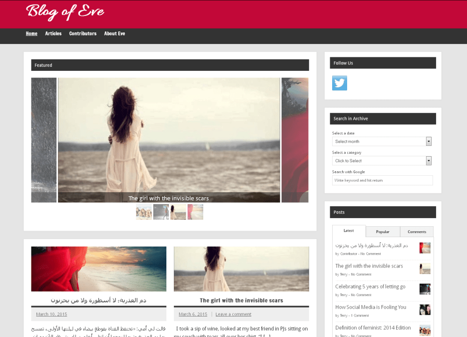 blogofeve