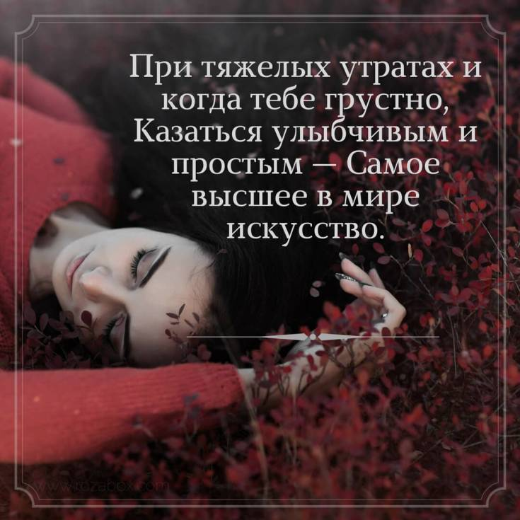 цитаты Есенина