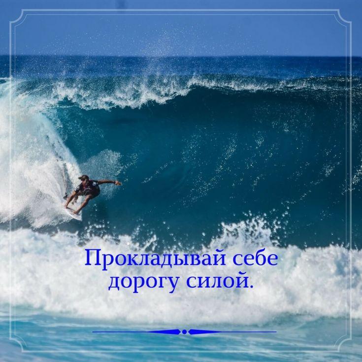 вдохновляющие цитаты на победу
