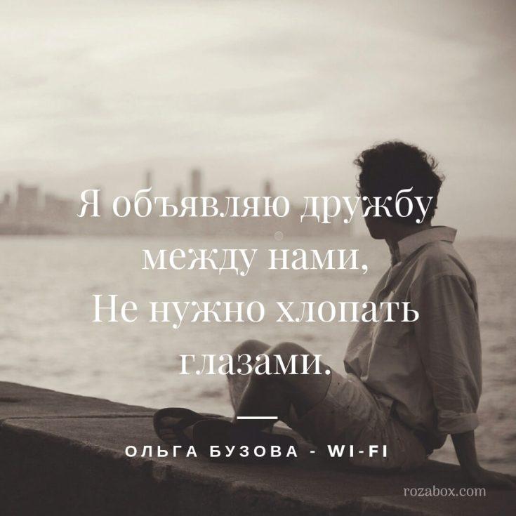 крутые цитаты Ольги Бузовой