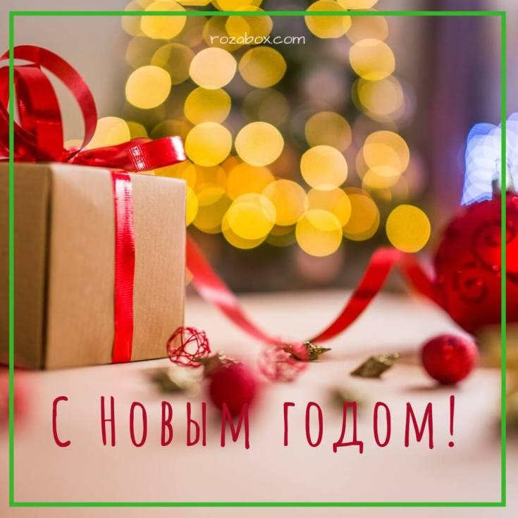 скачать лучшие новогодние открытки
