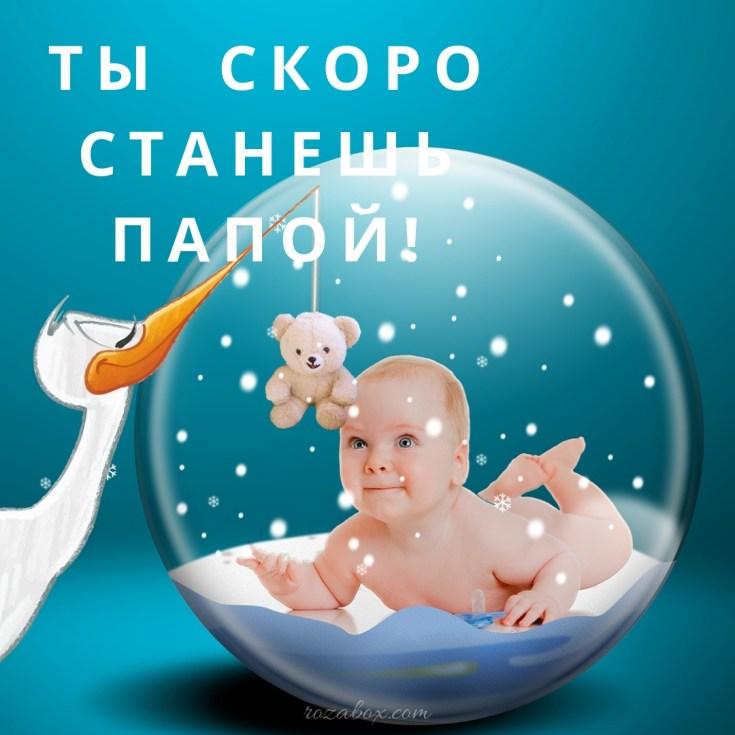 аист и младенец картинка