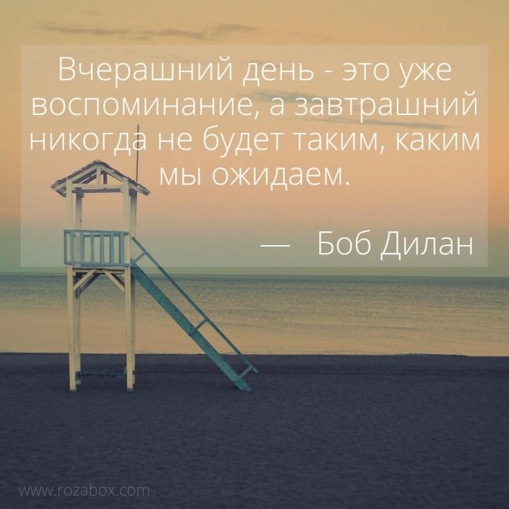 цитаты о воспоминаниях
