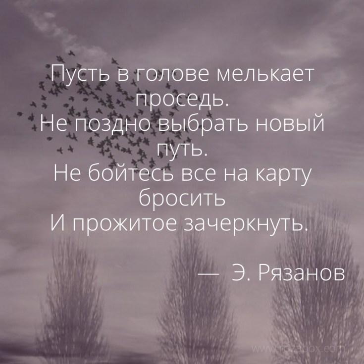 картинки с цитатами эльдара рязанова