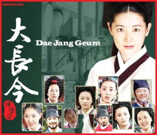 Jewel in the Palace (Lee Young Ae)