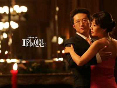 Lovers in Paris (Park Shin Yang/Kim Jung Eun)