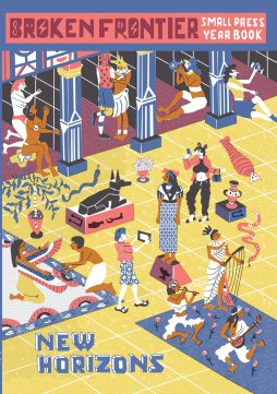 Small Press Yearbook 2017 - Cover by Ellice Weaver