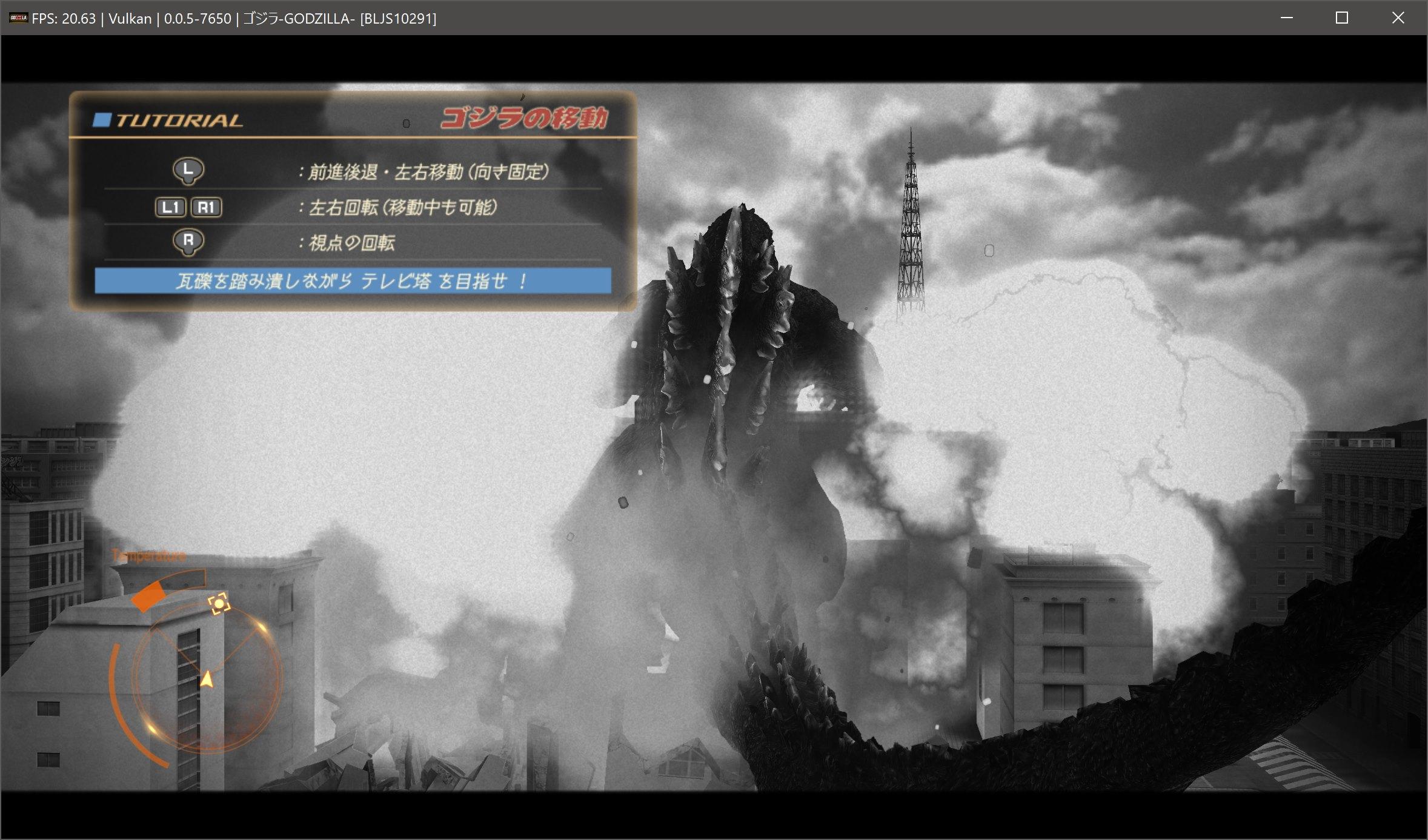 RPCS3 Sony PlayStation 3 Emulator - CHOCHILINO