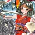 Quem via os meus textos sobre o jogo Tenra Bansho Zero, RPG japonês cuja tradução para o inglês foi financiada coletivamente através do Kickstarter, pode ficar feliz com essa notícia: […]