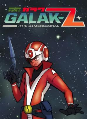 jaquette-galak-z-pc-cover
