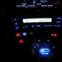 LED打ち換え プリウス30編 (愛知県・岐阜県・名古屋)