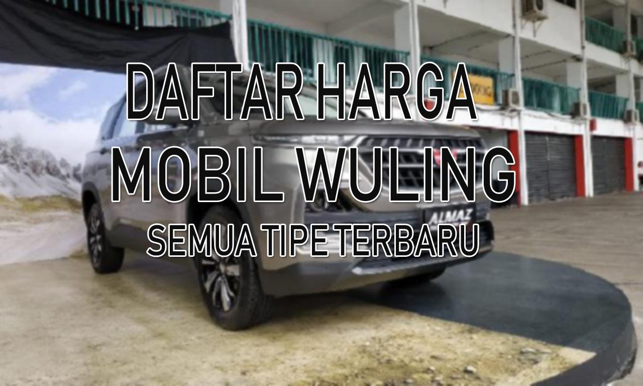 Daftar Harga Wuling Terbaru, Mobil Kualitas Bintang Lima Harga Kaki Lima 1