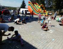 Więcej o Piknik Powitanie lata
